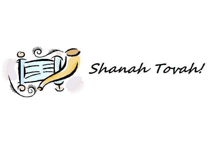 Rosh Hashanah Card!